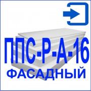 Марка ППС-Р-А-16ф (М-25 фасад)