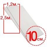 Размер: 1,2х2,5м, толщ. 10см.  (мин.заказ 10м3)