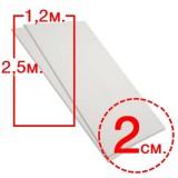 Размер: 1,2х2,5м, толщ. 2см.  (мин.заказ 10м3)