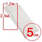 Размер: 1,2х2,5м, толщ. 5см.