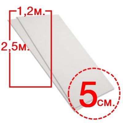 Размер: 1,2х2,5м, толщ. 5см.  (мин.заказ 10м3)