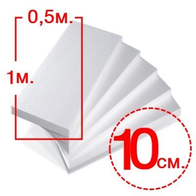 Размер 0,5х1м, толщ. 10см.
