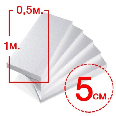 Размер 0,6х1м, толщ. 5см.