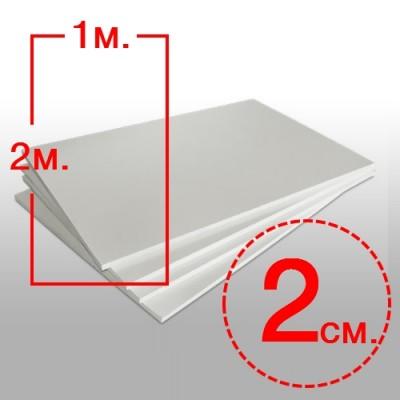 Размер: 1х2м, толщина 2см.