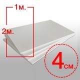 Облегченный (19-20 кг/м3) Размер 1х2м, толщ. 4см.