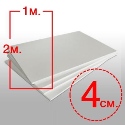 Размер: 1х2м, толщина 4см.