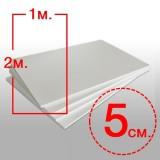 Облегченный (19-20кг/м3) Размер 1х2м, толщ. 5см.