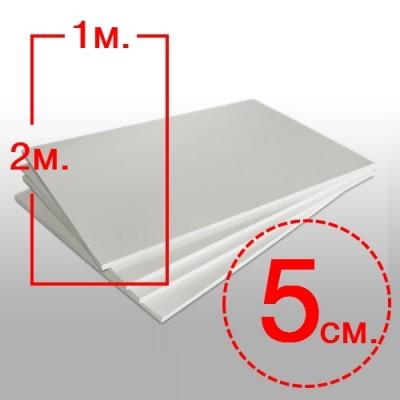 Облегченный (12 кг/м3) Размер: 1х2м, толщина 5см.