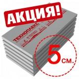 ТЕХНОПЛЕКС 1180*580*50 (6шт)