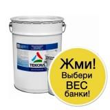Тексил (серый) — износостойкая краска по бетону