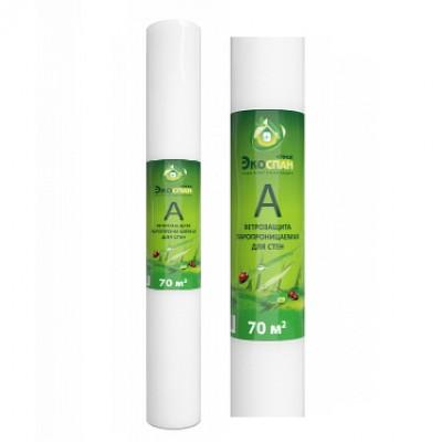 ЭКОСПАН-СТРОЙ А  (ветрогидрозащита) 70м2
