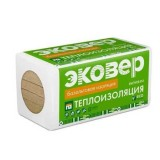 ЭКОВЕР Стандарт 50х600х1000мм (12 плит, 7.2м2-0.36м3)
