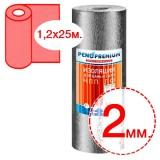 Пенотерм 2мм 1,2х25м (30 м2 в рулоне)
