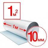 Подложка с фольгой 10мм -1пог.метр