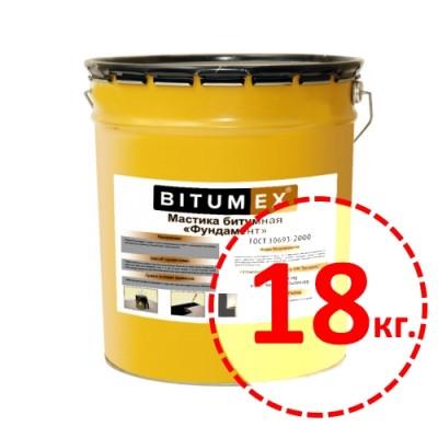 Мастика битумная для фундамента Bitumex 18кг.