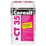Ceresit CT35 - декоративная штукатурка «короед» (зерно 3,5 мм.) 25кг.