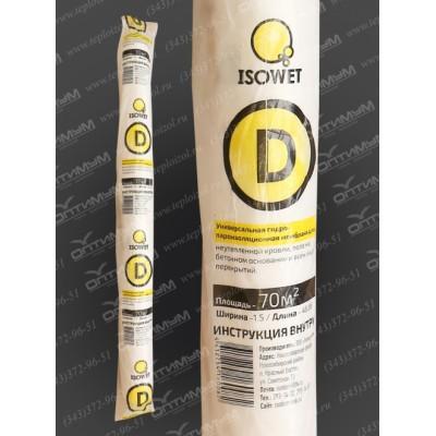 ISOWET D (гидроизоляция) 40м2
