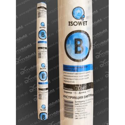 ISOWET B (пароизоляция) 70м2